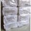 ขายส่ง ผ้าเช็ดตัวนาโน สีขาว แบบหนา ส่ง 49 บาท thumbnail 4