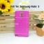 เคส Samsung Galaxy Note 3 เคสลายโลหะยี่ห้อ Motomo สีชมพูแชมแปญ thumbnail 1