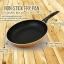 กระทะเคลือบ NONSTICK FRY PAN รุ่น induction ขนาด 26 cm สีทอง thumbnail 2