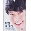 Seoul Secret For Men คอลลาเจนเปบไทด์และ Zinc (ซิงค์)