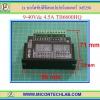 1x บอร์ดขับสเตปมอเตอร์ M5256 TB6600 4.5A 9-40Vdc (DC Stepper Motor Driver)