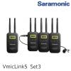 Saramonic VmicLink5 Set 3Transmitter