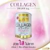 CHITA COLLAGEN PREMIUM 180,000 mg. ชิตะ คอลลาเจนเพียวแท้ 100% นำเข้าจากญี่ปุ่น ไร้สี ไร้กลิ่น ไร้สิ่งเจือปน