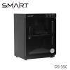 ตู้กันความชื้น ระบบดิจิตอล SMART DS-35C