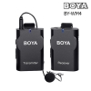 Microphone BOYA BY-WM4 a 2.4G wireless microphone which compatible with DSLRs and Smartphones