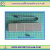 1x บอร์ด MAX7219 แอลอีดี ดอทแมทริก สีแดง ขนาด 4 หลัก (LED Dot Matrix)