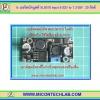 1x บอร์ดบัคบูสท์ XL6019 Input 5-32V to 1.3-35V 20 วัตต์ step-up step down