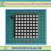 1x แผงวงจร 64x WS2812B (8x8) แอลอีดี 3 สี RGB มีไอซีขับในตัว
