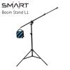 SMART Light Boom L1 ระบบโช็คลม สำเนา