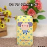 ลดล้างสต็อก เคส Samsung S4 ลายการ์ตูน Hello greeks สีเหลือง S405