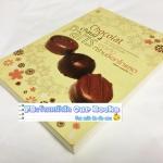 หตุเกิดที่ร้านช็อกโกแลต(Chocolat Chaud a Paris) เขียนโดย วรินดา อลอนโซ