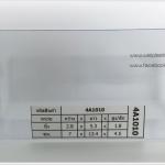 กล่องสบู่-ทรงผืนผ้า ขนาด 7 x 13.4 x 4.5 cm