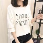 Pre-Order เสื้อยืดแฟชั่น สีขาว (ไซส์ S,M,L,XL,2XL)