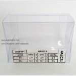 กล่องสบู่-ทรงผืนผ้า ขนาด 6.1 x 8.7 x 3.6 cm