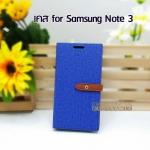เคส Samsung Galaxy Note 3 ลายยีนส์ ฝาปิด ตั้งแนวนอนได้ สีน้ำเงิน