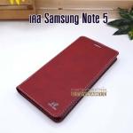 เคสหนัง Samsung Galaxy Note 5 สีน้ำตาลแดง ฝาปิด ตั้งแนวนอนได้