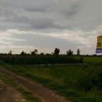 H772 ขายที่ดินเปล่า เนื้อที่ 2ไร่ 2งาน 47 ตร.วา อยู่ห่างจากถนนสาย340 บางบัวทอง-สุพรรณบุรี เพียง 200 เมตร ใกล้โรงพยาบาลบางซ้าย
