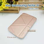 เคสหนัง Samsung note 8 Smart cover (Onjess) สี Rose gold