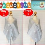 ซื้อ1+แถม1 : ผ้าพันคอ/ผ้าคลุมไหล่ Something-vivi โปรโมชั่นสุดพิเศษสำหรับวันแม่นี้เท่านั้น ของขวัญวันแม่ ความหมายดีๆพร้อมกล่องแพคเกจ ให้คนที่คุณรักและนับถือ รุ่น Fairy Godmother สี London Gray ทั้งคุ้มและดีขนาดนี้จะพลาดไม่ได้เลยนะคะ ซื้อของขวัญให้คุณแม่ได้