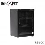 ตู้กันความชื้น ระบบดิจิตอล SMART DS-50C