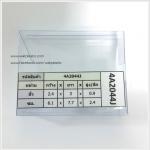 กล่องสบู่-ทรงผืนผ้า ขนาด 6.1 x 7.7 x 2.4 cm