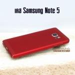 Case Samsung Note 5 สีแดง ยี่ห้อ Joolzz