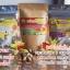 สินค้าพิเศษ ราคาโปรโมชั่น ชาดาวอินคาสูตร 2 + ชาไม่อยากข้าว+ ชาอิงดอยไดเอท สำหรับผู้ต้องการควบคุมน้ำหนัก พร้อมจัดส่งฟรี thumbnail 2