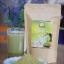 ชาอู่หลงมัทฉะ (ชาเขียวมัทฉะ) อย่างดีของแท้ 100% ขนาด 100 กรัม ผงมัทฉะจากชาอู่หลงมีสีเขียวอ่อนและกลิ่นหอมเหมาะสำหรับการนำมาผสมเครื่องดื่ม หรือทำขนมต่าง ๆ thumbnail 1