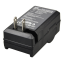 Battery Charger JJC For Fuji NP-W126 thumbnail 4