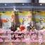 สินค้าพิเศษ ราคาโปรโมชั่น ชาดาวอินคาสูตร 1 สูตร 2 และ สูตร 3 3 ห่อ ขนาดห่อละ 15 ซองชา thumbnail 2