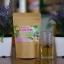 ชาชงหญ้ารีแพร์อบแห้ง (หญ้าฮี๋ยุ่ม) บรรจุ 30 ซองเล็ก รสชาติอ่อนนุ่ม ดื่มง่าย มีฤทธิ์ช่วยขับปัสสาวะ ช่วยสมานแผล ทำให้ผิวเก็บกักน้ำได้ดีขึ้น ผิวพรรณจึงชุ่มชื้น เปล่งปลั่งเต่งตึง thumbnail 1