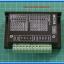 1x บอร์ดขับสเตปมอเตอร์ M5256 TB6600 4.5A 9-40Vdc (DC Stepper Motor Driver) thumbnail 5